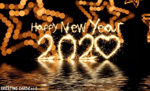 כרטיס ברכה לשנה חדשה 2020