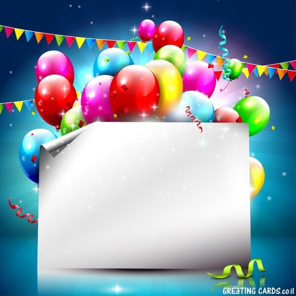 הזמנת יום הולדת