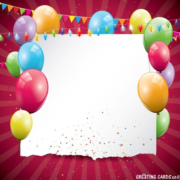 הזמנות ליום הולדת בוואטסאפ